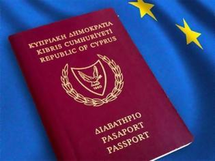 Φωτογραφία για Κύπρος: Διαβατήρια σε 3.381 ξένους σε 10 χρόνια
