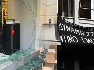 Φωτογραφία για Απειλούν να ισοπεδώσουν την πόλη οι θαυμαστές του βομβιστή Κωνσταντίνου Γιαγτζόγλου - Απούσα η ΕΛΑΣ του Τόσκα [Εικόνες-Βίντεο]