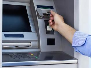 Φωτογραφία για Capital controls: Στα 2.300 ευρώ η μηνιαία ανάληψη από 1η Μαρτίου