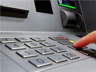 Φωτογραφία για Capital controls: Στα 2.300 ευρώ η μηνιαία ανάληψη