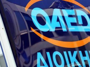 Φωτογραφία για ΟΑΕΔ: Δυνατότητα εγγραφής στο μητρώο για άνεργους χωρίς μόνιμη κατοικία