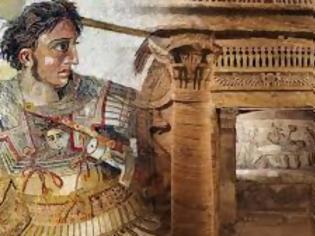 Φωτογραφία για Οι γιατροί, οι Ιστορικοί, οι ζωγράφοι, οι ποιητές και οι τοπογράφοι στην εκστρατεία του Μεγάλου Αλεξάνδρου