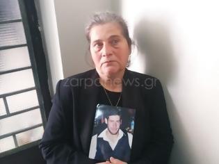 Φωτογραφία για Συγνώμη για το θάνατο του 25χρονου ζήτησε ο 36χρονος - Μάνα: «Δεν δέχομαι την συγνώμη του»