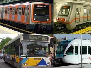 Φωτογραφία για Ενημέρωση για μετακινήσεις στελεχών ΛΣ-ΕΛ ΑΚΤ με Μέσα Μαζικής Μεταφοράς