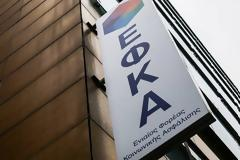 Αιφνίδια παραίτηση των διοικητών ΕΦΚΑ και ΕΤΕΑΕΠ