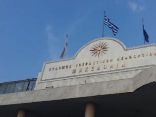 Φωτογραφία για Θεσσαλονίκη: Οδηγός λεωφορείου παρέδωσε στην αστυνομία τσαντάκι με 5.500 ευρώ που ανήκε σε μετανάστη