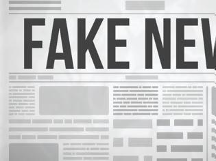 Φωτογραφία για Τι πιστεύουν οι Έλληνες για τα «fake news»