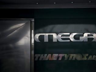 Φωτογραφία για Τετράωρη στάση εργασίας σε όλα τα κανάλια για το οριστικό «μαύρο» στο MEGA