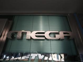Φωτογραφία για Τέλος εποχής: Μαύρο στο Mega με απόφαση του ΕΣΡ!