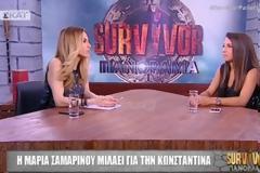 Survivor: Η Σαμαρίνου ανατρέπει για Χατζίδου – Σπυροπούλου! «Έγινε η παρεξήγηση με την Ελένη και μετά…»