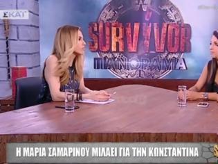 Φωτογραφία για Survivor: Η Σαμαρίνου ανατρέπει για Χατζίδου – Σπυροπούλου! «Έγινε η παρεξήγηση με την Ελένη και μετά…»