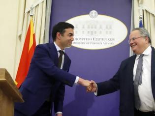 Φωτογραφία για Κλειδώνει: Αυτή είναι η πρόταση της Ελλάδας για την ονομασία των Σκοπίων