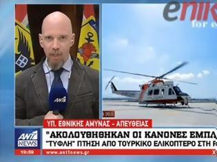 Φωτογραφία για Για πρώτη φορά έγινε τυφλή πτήση από τουρκικό ελικόπτερο στη ΡΩ - Πεντάγωνο: Ακολουθήθηκαν οι κανόνες εμπλοκής - ΒΙΝΤΕΟ