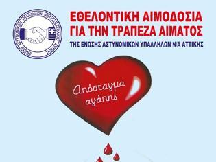 Φωτογραφία για Εθελοντική αιμοδοσία της Ένωσης ΝΑ Αττικής