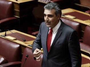 Φωτογραφία για Ο βουλευτής, οι οπαδοί, το σύνθημα