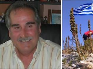 Φωτογραφία για Μόνο στο enikos.gr: Δήμαρχος Φούρνων: Δεν κατέβηκε καμιά ελληνική σημαία- Έχω οπτική επαφή- Κυματίζουν κανονικά