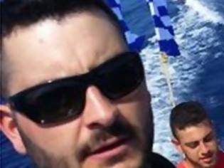 Φωτογραφία για «Η ελληνική σημαία αφαιρέθηκε από τη νήσο Μικρός Ανθρωποφάς» λέει ένας από τους τρεις πολίτες που την είχαν ανεβάσει