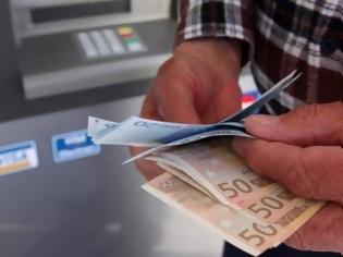 Φωτογραφία για Αυτές είναι οι νέες συντάξεις σε Δημόσιο – ΙΚΑ – ΔΕΚΟ – Τράπεζες και πρώην ΤΕΒΕ
