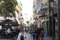Χαλκίδα: Συλλαλητήριο την Τρίτη στην Αβάντων για την επίθεση στη Συρία!