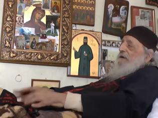 Φωτογραφία για Γέρων Νεκτάριος (Βιτάλης): «Η θαυματουργός χείρ του αγίου Νεκταρίου στη ζωή μου»