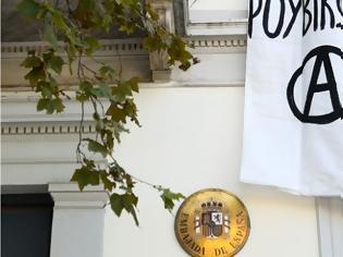 Φωτογραφία για Ο Ρουβίκωνας αναγγέλλει το τέλος της «πολιτοφυλακής των Εξαρχείων»