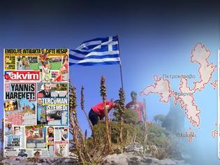 Φωτογραφία για Εθνικιστική τρέλα στα τουρκικά ΜΜΕ