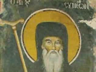 Φωτογραφία για 10544 - Όσιος Συμεών ο Μονοχίτων και Ανυπόδητος (†1594)