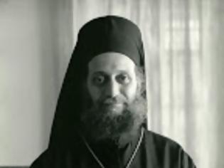 Φωτογραφία για 10546 - «Ο δρόμος για τον Θεό περνά μέσα από τον αδερφό»: Αναφορά στην διδασκαλία του Γέροντος Αιμιλιανού Σιμωνοπετρίτου