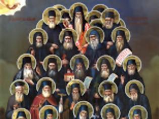 Φωτογραφία για 10547 - Οι Κολλυβάδες του Άθωνα και η ελληνική φιλοκαλία