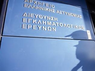 Φωτογραφία για Σταθμός ΔΕΕ στη Ν.Α Αττική - Τέλος στην ταλαιπωρία ετών για τους αστυνομικούς