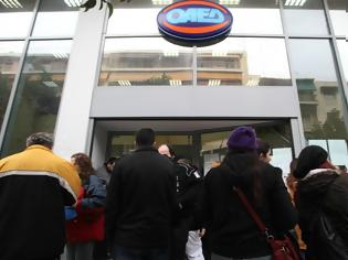 Φωτογραφία για Ανακοίνωση του ΟΑΕΔ για τις 15 υποχρεώσεις που έχουν οι άνεργοι με κάρτα ανεργίας