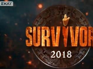 Φωτογραφία για Survivor 2: Οι μεγάλες εκπλήξεις στην ένωση των ομάδων που δεν ανακοίνωσε ο Τανιμανίδης!