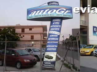 Φωτογραφία για AutoGr - Γρίλλιας στη Χαλκίδα: Πωλήσεις και Ενοικιάσεις αυτοκινήτων στις καλύτερες τιμές της αγοράς! (ΦΩΤΟ)
