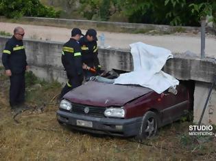Φωτογραφία για Ανατριχιάζουν οι εικόνες - Απίστευτο θανατηφόρο τροχαίο δυστύχημα στο Ναύπλιο [photos]