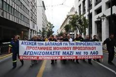 ΕΑΚΠ: Αντιδημοκρατικές μεθοδεύσεις και παρατυπίες, στη λειτουργία πρωτοβάθμιων σωματείων