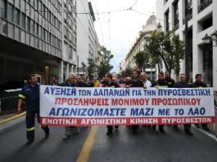 Φωτογραφία για ΕΑΚΠ: Αντιδημοκρατικές μεθοδεύσεις και παρατυπίες, στη λειτουργία πρωτοβάθμιων σωματείων