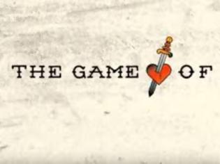 Φωτογραφία για Game of Love: Αυτοί είναι οι δύο πρώτοι παίκτες που αποχώρησαν!