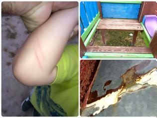 Φωτογραφία για Θέματα ασφάλειας στην παιδική χαρά του οικισμού Παναγούλας στον ΜΥΤΙΚΑ (ΦΩΤΟ)