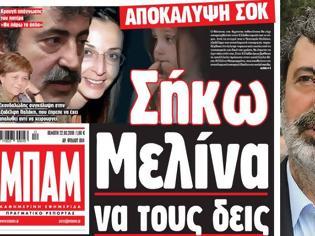 Φωτογραφία για Τόση αξία είχε η ζωή που έχασες Μελίνα - Το Πειθαρχικό Συμβούλιο της ΔΥΠΕ Κρήτης αποφάσισε...