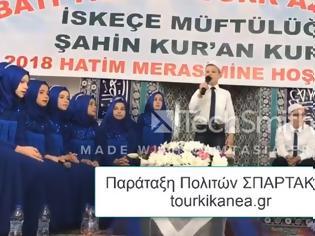 Φωτογραφία για Πρόκληση στη Θράκη! Βίντεο με παιδιά να απαγγέλουν ποίηματα μίσους