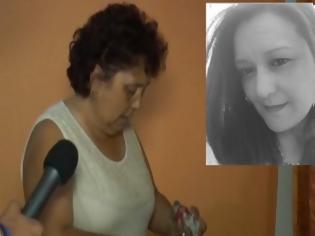 Φωτογραφία για Εξαφάνιση 37χρονης εγκύου: Χάθηκαν τα κοσμήματά της από το σπίτι – Τι αποκαλύπτει η μητέρα της