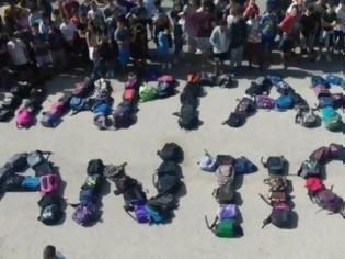 34e96c0a2e Φωτογραφία για Συγκλόνισαν οι συμμαθητές της 14χρονης που έχασε τη μάχη με  τη ζωή - Έγραψαν