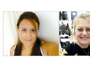 Φωτογραφία για Νέα στοιχεία για τις εξαφανίσεις - Τι προκύπτει για τις δύο Βουλγάρες στην Κρήτη