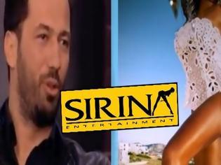 Φωτογραφία για «Σεισμό» προκαλεί ο Σειρηνάκης – Πασίγνωστη Ελληνίδα θα πρωταγωνιστήσει στη νέα του ταινία