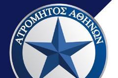 Ο Ατρόμητος ψήνει το Νικόλα Μαρτίνεζ για αντικαταστάτη του Ουάρντα