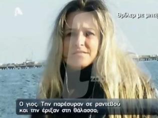 Φωτογραφία για Μυστηριώδης θάνατος γυναίκας στην Ξάνθη: Ήθελε να αγοράσει πιστόλι... – Τι λένε οι γιοι και η φίλη της… [video]