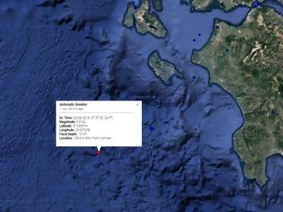 Φωτογραφία για Σεισμός 3,9 Ρίχτερ ανοιχτά της Ζακύνθου