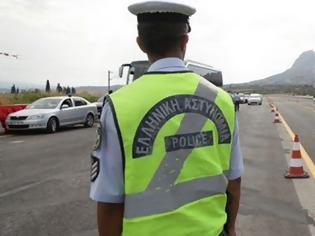 """Φωτογραφία για ΕΛΑΣ: συνεχίζονται οι τροχονομικοί έλεγχοι για την """"παράβαση της εβδομάδας"""""""