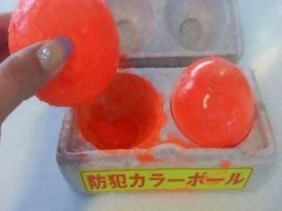 Φωτογραφία για Μπορείς να μαντέψεις τι ακριβώς κάνουν αυτές εδώ οι πορτοκαλί μπάλες; [video]