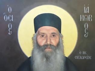 Φωτογραφία για Άγιος Ιάκωβος Τσαλίκης: Εσύ θα γίνεις Πατριάρχης!